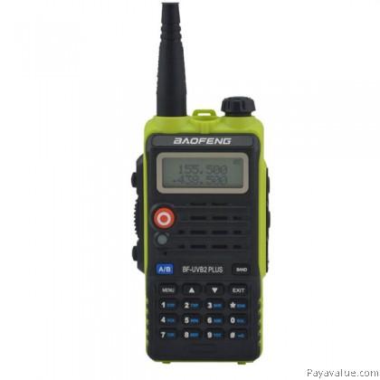 Baofeng UVB2 Plus 8W VHF/UHF Dual Band Two Way Radio Walkie Talkie (1pc) - Green