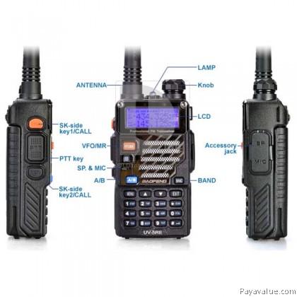 Baofeng UV-5RE 5W 128 Channels 136-174/400-480 MHz FM Ham Dual Band Walkie Talkie Radio - Black