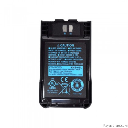 Kenwood KNB-65L 1520mAh Rechargeable Replacement Battery Pack with Belt Clip - Black