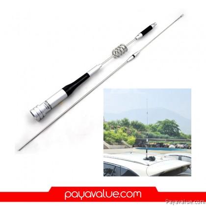 Diamond SG 7200 SG7200 Dual Band Antenna For Car Mobile Walkie Talkie Radio