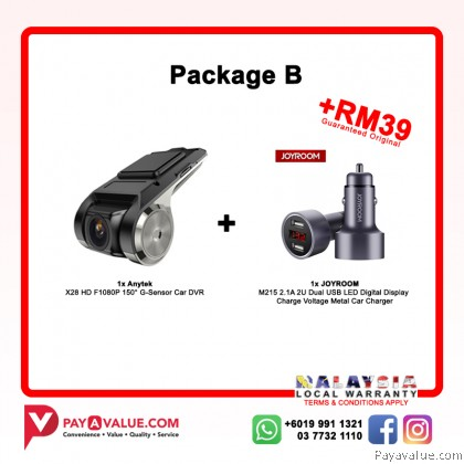 Anytek T2 Dual Lens Rearview Mirror 1080P Full HD Allwinner A20 CPU 170?? Wide-Angle 5-inch LCD Night Vision Car DVR Camera Video Recorder - Black