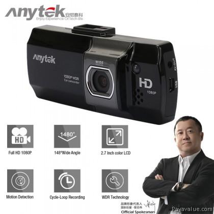 Anytek AT550 FHD NTK96650 148° Wide-Angle Loop Recording Motion Detection G-Sensor WDR 2.7-inch Car DVR Camera Video Recorder - Black