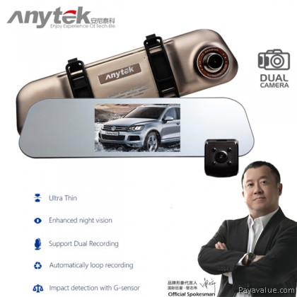 Anytek A80 Dual Camera Rearview Mirror Ultra Thin 5-Inch FHD NTK96655 Loop Recording 170?? Wide-Angle G-SENSOR Night Vision WDR Car DVR Camera Video Recorder - Grey