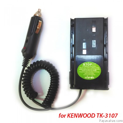 Kenwood TK3107 12V/24V Car Eliminator Battery Charger