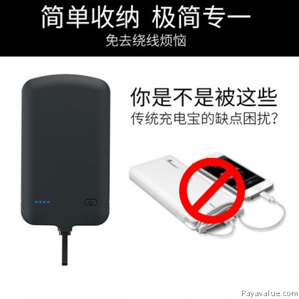 Tcom 4000mAh BDR-DT01 Nano Adsorption Suction Magnetic Battery External Charger Powerbank with Lightning for iPhone