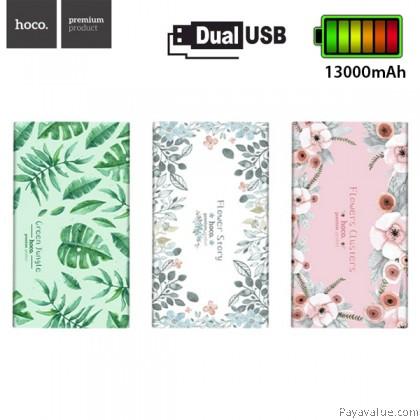Tcom Hoco B12F 13000mAh Floral Printed Dual USB External Battery Powerbank