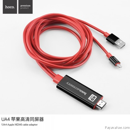 (Tcom) HOCO UA4 8 Pin to HDMI 1080P Mirroring Converter Cable 2M - Black/Red