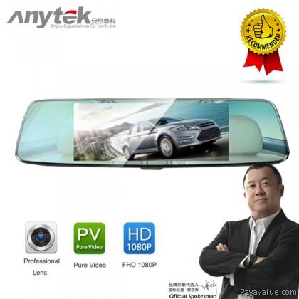 Anytek T77 Dual Lens HD F1080P HD B480P 150° G-sensor Night-Vision Professional Level Sensor Carry F2.0 Large Aperture Car Recorder DVR