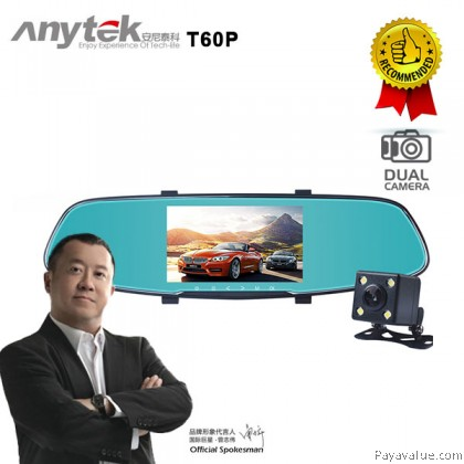 Anytek T60P Dual Lens F1296P B720P 5.0 IPS 2K HD Screen l ADAS l WDR/HDR support l EIS l DDR l 6G A+ filter layer screen l Car DVR