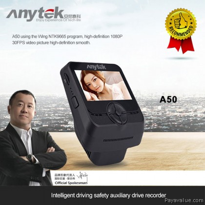 Anytek A50 Car DVR Camera for Novatek 96658 175 Degree HD Video Display Lens 2.45 inch LCD Screen Cycle Recording Tachograph