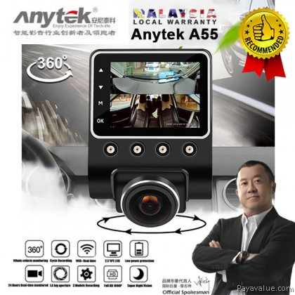 Anytek A55 1080p Night Vision / 360° monitoring Car DVR 170 Degree Wide Angle 2.4 inch IPS Dash Cam with G-Sensor / Parking Monitoring /