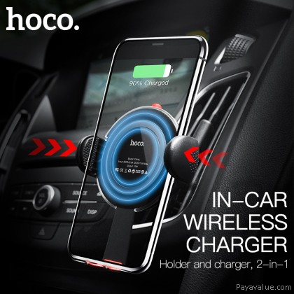 Tcom Hoco CW4A Smart Car Mount Holder Wireless Fast Charge Charger (android & ios)