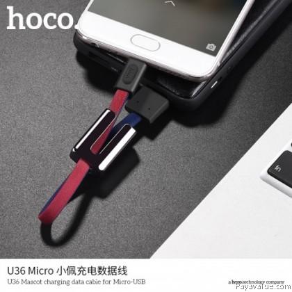 Tcom Hoco U36 Micro-USB l Lightning l Type-C l Mascot Stylish Charging Data Cable