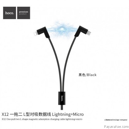 Tcom Hoco X12 One pull two L shape magnetic adsorption charging cable lightning + micro
