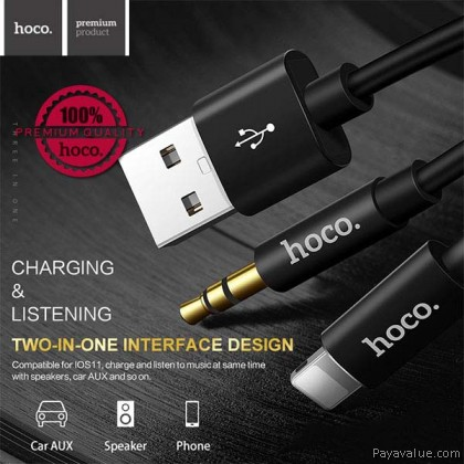 Tcom Hoco UPA09 Aux Cable with Microphone 3.5mm Jack for Apple-Plug Connector AUX mouth USB-A connector For iPhone Car Headphone Speaker