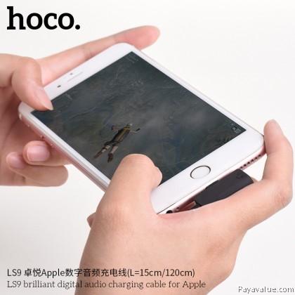 Tcom Hoco LS9 brilliant digital audio charging cable for Apple (15cm) & (1.2m)