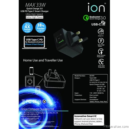 ION QT2PD Quick Charge 3.0 33W Type C PD Dual USB Ports Fast Charger Lifetime Warranty - Black