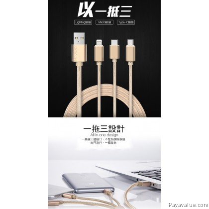 Joyroom S-M320 Multi Smart Fast Charging Cable Lightning l Type C l  Micro USB 3*1 Tough Cable