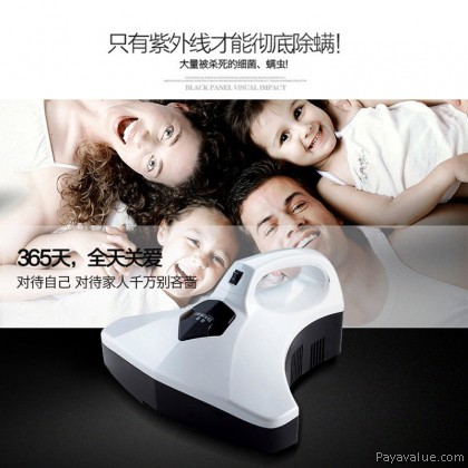 PINKANG UV Bed Vacuum Cleaner / Bed Bugs Killer with Ultraviolet Disinfection