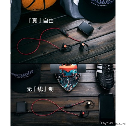 1 MORE Magic IBFREE 2 Smart Bluetooth Heart Rate Sports Headset E1013BT Wireless