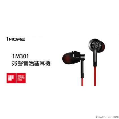 """1 MORE 1M301 In-Ear Piston Earphone Super Bass Headset Earbuds With Microphone """"2018 The Voice Of China Designated Earphone"""""""