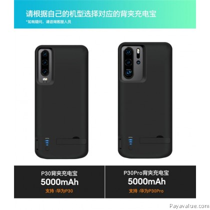 JLW Huawei P30 / P30 Pro / Mate 20 Pro / Mate 20 Powercase Battery Case Power Case Original Protective Casing Cover